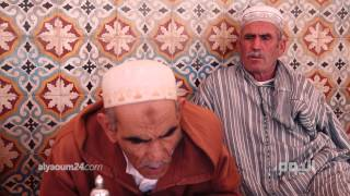 getlinkyoutube.com-بويا عمر.. غوانتانامو المغرب