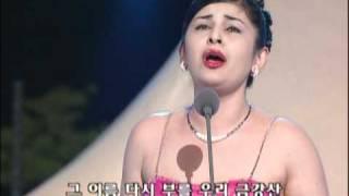 Keum-Kang San / 그리운 금강산 (Korean Song)