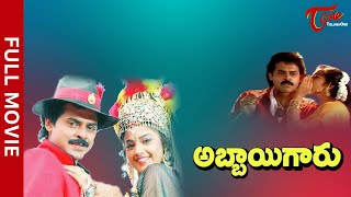 getlinkyoutube.com-Abbaigaru | Full Length Telugu Movie | Venkatesh, Meena