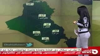 getlinkyoutube.com-نشرة الطقس انجي علاء والملابس الساخنة جدا