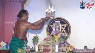 திருநெல்வேலி பத்திரகாளி கோவில் நவராத்திரி விரதம் ஆறாம் நாள் 25.09.2017