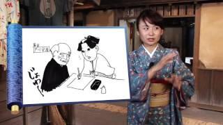 getlinkyoutube.com-徳川家茂 イイ奴伝説