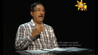 Anura yapa