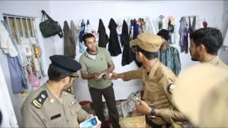 getlinkyoutube.com-مداهمة قوات الأمن لأوكار المخالفين في جدة