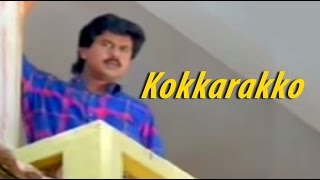 getlinkyoutube.com-Kokkarakko 1995 Malayalam Full Movie | Dileep | Harisree Ashokan | Malayalam Cinema Online