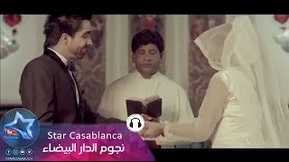 getlinkyoutube.com-ياسر عبد الوهاب و مونيا - كل دقيقه وانتي روحي / Editing