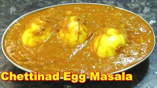 getlinkyoutube.com-Chettinad Egg Masala Recipe in Tamil | செட்டிநாடு முட்டை மசாலா