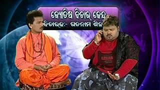 getlinkyoutube.com-Papu pam pam | Faltu Katha | Episode 147 | Odiya Comedy | Lokdhun Oriya