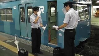 JR山陽本線 日根野電車区所属の103系 廃車回送 回9345M 広島駅 2011.6