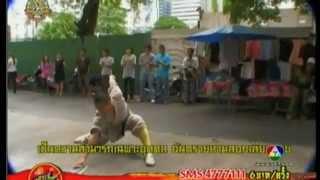 getlinkyoutube.com-อจ.จู ฉีกั๋ว โชว์กังฟูเส้าหลิน ในรายการกระบี่มือหนึ่ง / ShaolinThailand