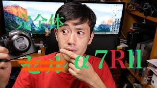 getlinkyoutube.com-SONY α7R ll unboxing