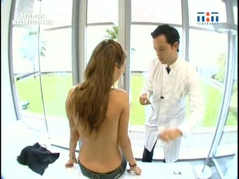 Laclinic, Montreux. Dr Serge Lê Huu, Plastic Surgeon, On Ru