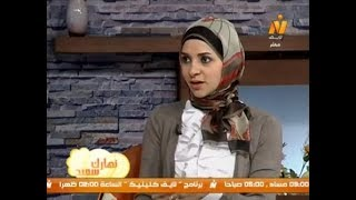 getlinkyoutube.com-الرجيم وتثبيت الوزن - إستشارى تغذية د/ دعاء مرسى (رانيا)