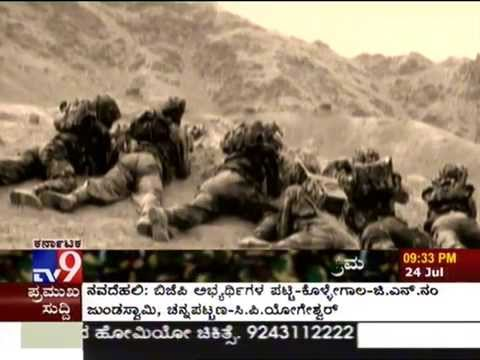 Kargil war5  Shiva Prasad T R documentary on Kargil war during its 10th Anniversary for TV9  EPISODE