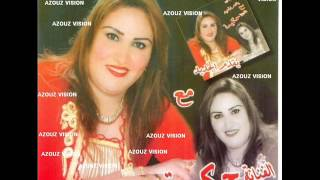 getlinkyoutube.com-hakima - 2015 - mektab ana n9assi l3dab حكيمة 2015 مكتاب انا نقاسي العذاب