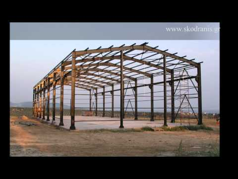 Skodranis - Μεταλλικά Βιομηχανικά Κτίρια-Μεταλλικές Κατασκευές