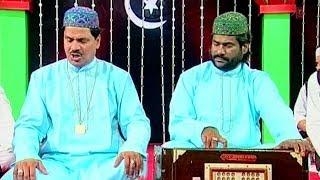 Waqya: Meraaz-e-Rasool (Part 1) | Taslim, Aarif Khan | Muslim Devotional Songs