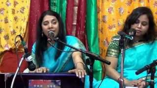 Ram jab jayeeha Janakpur mein - Bhojpuri Bhakti Geet - Swasti Pandey