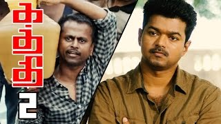 getlinkyoutube.com-SAC hints about 3rd Vijay - AR Murugadoss Project!