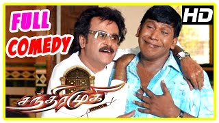 getlinkyoutube.com-Chandramukhi Tamil Movie | Full Comedy Scenes | Rajinikanh | Vadivelu | Manobala