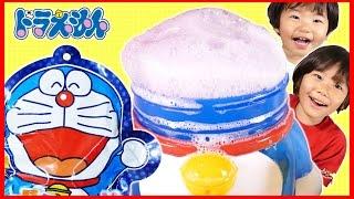 getlinkyoutube.com-ドラえもん バスボール 2 水遊び♪ アンパンマンも登場♪ そうちゃん☆おとちゃん Doraemon Bath Ball Surprise