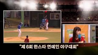 getlinkyoutube.com-정가은, 미남 배우들과 공 좀 굴렸다