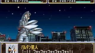 getlinkyoutube.com-特撮大戦「ウルトラマン戦闘シーン」