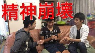 getlinkyoutube.com-精神崩壊!? 行動名称ゲームに大苦戦!!