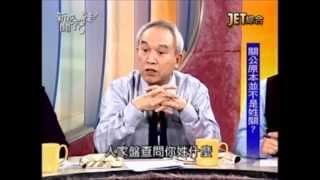 getlinkyoutube.com-新聞挖挖哇:關公傳奇(1/6) 20130424