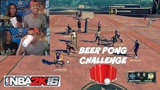 getlinkyoutube.com-NBA 2K16| Girlfriend BEER PONG MyPark Challenge !! (MUST WATCH) - Prettyboyfredo
