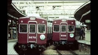 getlinkyoutube.com-昔の阪急電車の放送
