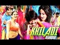 Khiladi Aashique 2 Rye Rye HD 2016 Full Hindi Dubbed Movie | Srinivas, Aksha