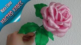 getlinkyoutube.com-Интерьерная роза из атласной ленты. Мастер класс от Nata Liana