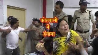 पाकिस्तान जिंदाबाद के नारे लगाने वाले युवको को पुलिस पूछताछ के लिए लाई  कोतवाली, जमकर हुआ हंगामा