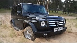 getlinkyoutube.com-Mercedes G55AMG(500л.с.)против Нивы 3D на Бездорожье.