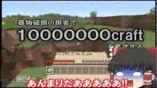 getlinkyoutube.com-【Minecraft】霊夢が破壊した村を復興させるためにマインクラフトをプレイ!! part1【ゆっくり実況】
