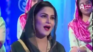 Islamic Song Pakistani Singer Voice | Nice