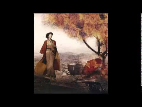Shizuku de Kagrra Letra y Video