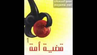 getlinkyoutube.com-قصة المسيح الدجال كاملة - للشيخ نبيل العوضي