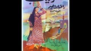 getlinkyoutube.com-فيلم زينب - 1952
