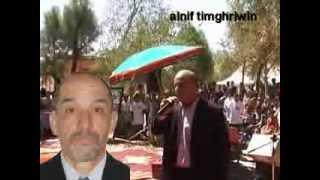 getlinkyoutube.com-Aghttaf 2013 Alnif Ghif Lmrhom (Basso Ihmadi)
