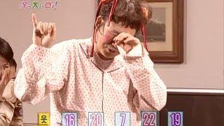 [코미디 하우스]'돈벌레'최양락보고 웃음 참느라 힘든 출연자들