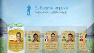 getlinkyoutube.com-Как установить FIFA 16 на андроид