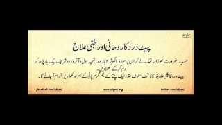 getlinkyoutube.com-Ubqari Dars 2014, Hakeem Tariq Weekly Bayan, 30-10-2014