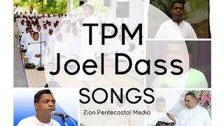 getlinkyoutube.com-TPM Songs   Pas Joel Dass Tamil Songs 02   Devanayee Umai Nabenor Hit Song in TPM