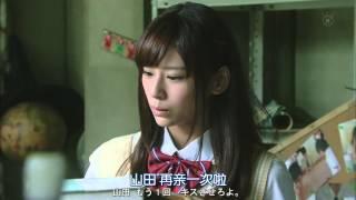 getlinkyoutube.com-山田君與七人魔女_01 - 宮村×山田