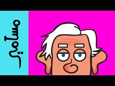 #مسامير - فيلم وثائقي