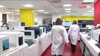 getlinkyoutube.com-La plate-forme de Diagnostic Biologique Automatisé (DBA) - Hôpital Saint-Louis