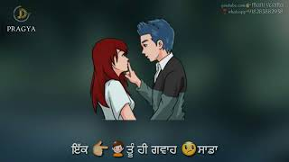 Ek Tu Hi Gawah Saada whatsapp status video 💖