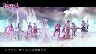getlinkyoutube.com-MV 9Yin (Age of Wushu) Warrior's Journey